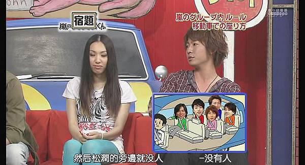 [AY][HDTV]090803 嵐の宿題くん[(030559)22-24-24].JPG
