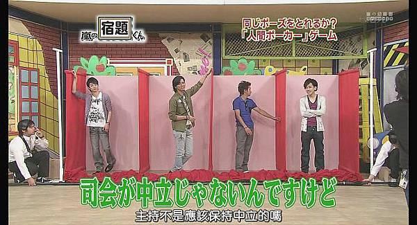[AY][HDTV]090803 嵐の宿題くん[(039385)22-33-41].JPG