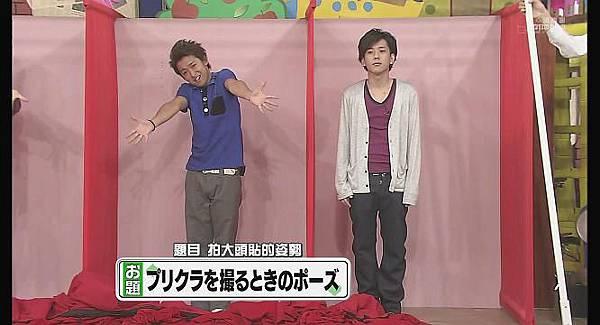 [AY][HDTV]090803 嵐の宿題くん[(040108)22-34-26].JPG