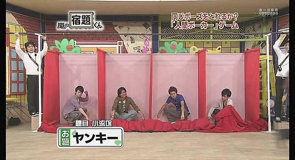 [AY][HDTV]090803 嵐の宿題くん[(040903)22-35-10].JPG