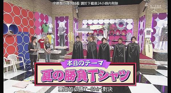 [AY][HDTV]090806 ひみつの嵐ちゃん[(000892)19-03-23].JPG