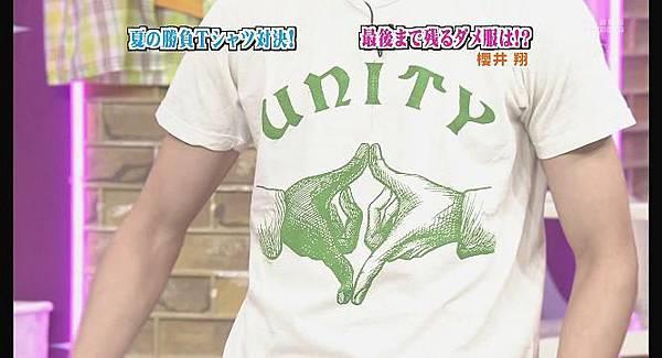 [AY][HDTV]090806 ひみつの嵐ちゃん[(002688)19-05-42].JPG