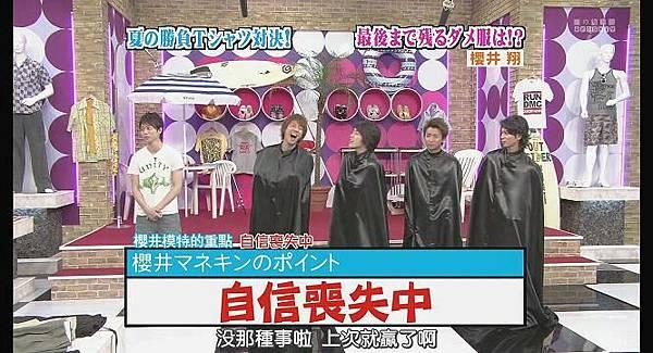 [AY][HDTV]090806 ひみつの嵐ちゃん[(003622)19-06-25].JPG