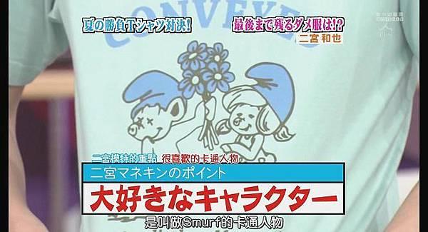 [AY][HDTV]090806 ひみつの嵐ちゃん[(005888)19-07-41].JPG