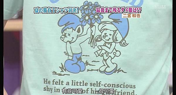 [AY][HDTV]090806 ひみつの嵐ちゃん[(006264)19-07-53].JPG