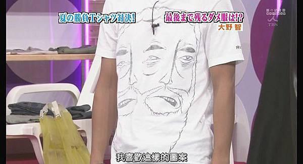 [AY][HDTV]090806 ひみつの嵐ちゃん[(007169)19-08-30].JPG
