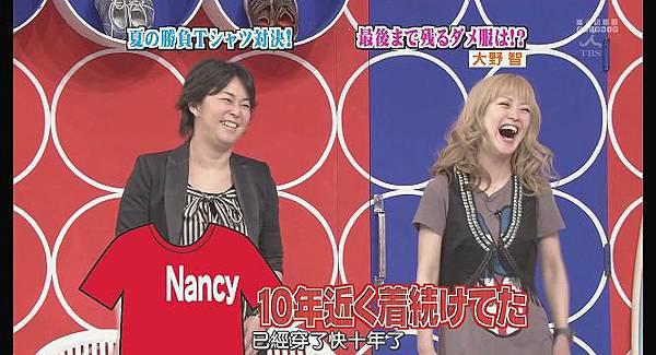 [AY][HDTV]090806 ひみつの嵐ちゃん[(008061)19-09-07].JPG