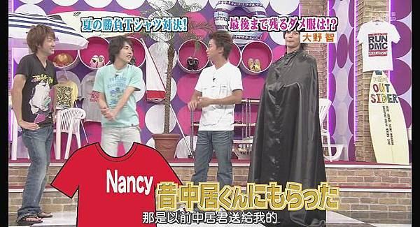 [AY][HDTV]090806 ひみつの嵐ちゃん[(008148)19-09-10].JPG