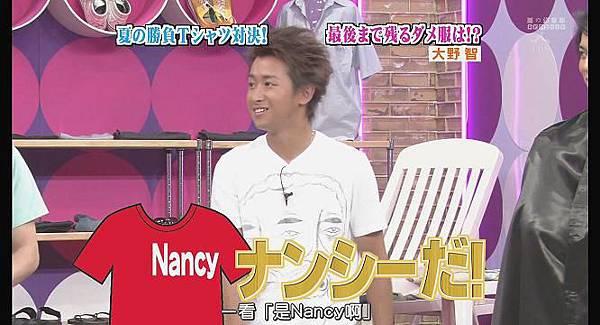 [AY][HDTV]090806 ひみつの嵐ちゃん[(008273)19-09-14].JPG