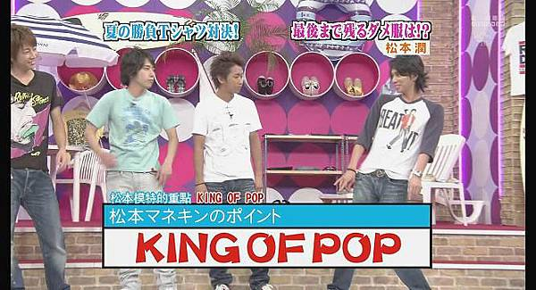 [AY][HDTV]090806 ひみつの嵐ちゃん[(009092)19-09-42].JPG