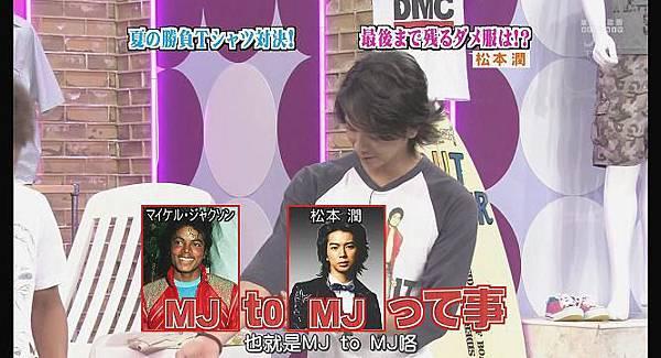 [AY][HDTV]090806 ひみつの嵐ちゃん[(009215)19-09-46].JPG