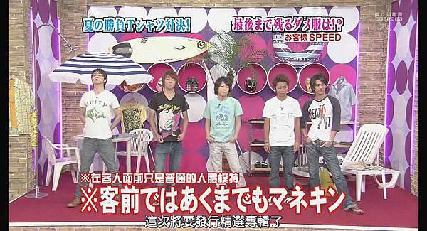 [AY][HDTV]090806 ひみつの嵐ちゃん[(010228)19-11-46].JPG