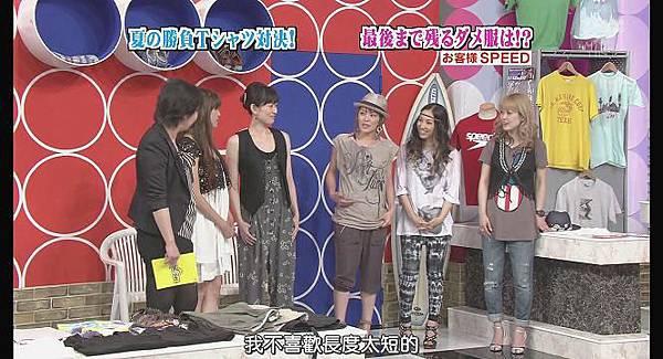 [AY][HDTV]090806 ひみつの嵐ちゃん[(011972)19-13-11].JPG