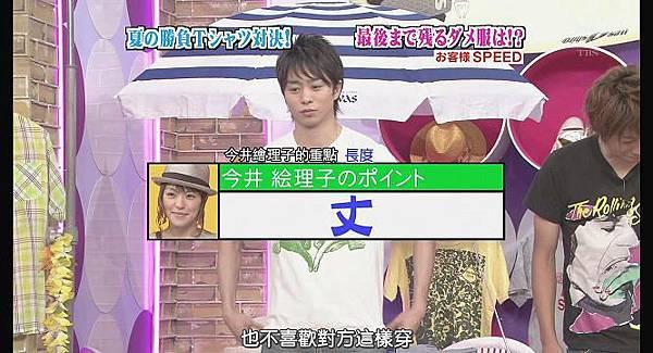 [AY][HDTV]090806 ひみつの嵐ちゃん[(012026)19-13-13].JPG