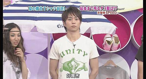 [AY][HDTV]090806 ひみつの嵐ちゃん[(012314)19-15-14].JPG