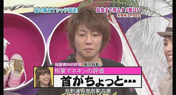 [AY][HDTV]090806 ひみつの嵐ちゃん[(013966)19-16-16].JPG