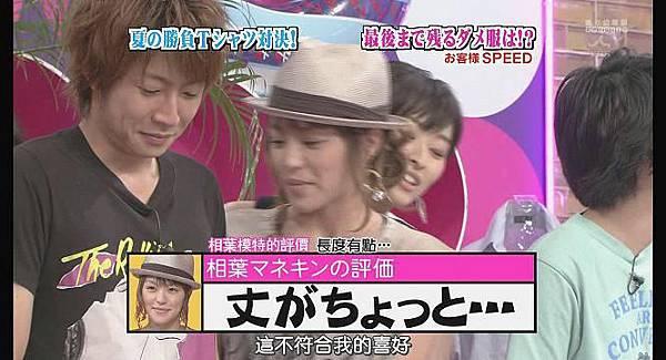 [AY][HDTV]090806 ひみつの嵐ちゃん[(014057)19-16-19].JPG