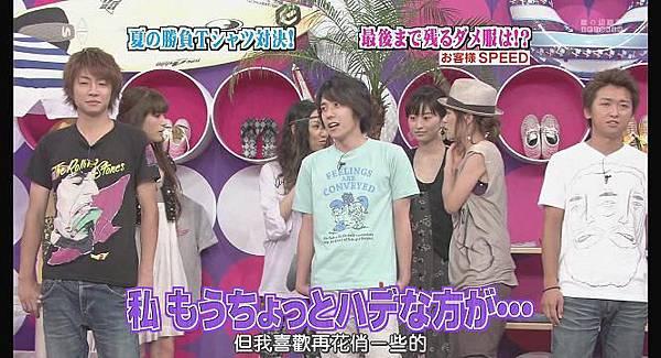 [AY][HDTV]090806 ひみつの嵐ちゃん[(014529)19-16-41].JPG