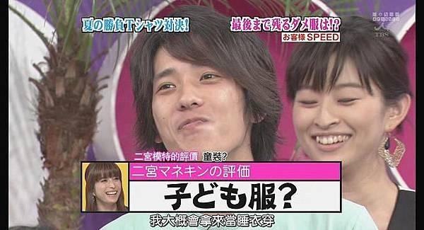 [AY][HDTV]090806 ひみつの嵐ちゃん[(014890)19-16-53].JPG