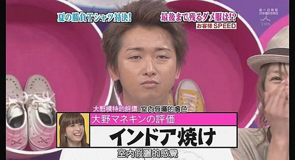 [AY][HDTV]090806 ひみつの嵐ちゃん[(015995)19-17-38].JPG