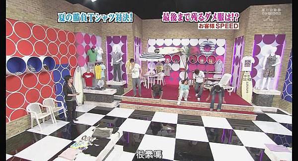 [AY][HDTV]090806 ひみつの嵐ちゃん[(017148)19-18-21].JPG