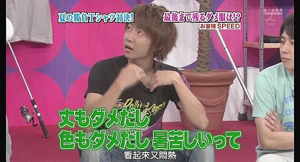 [AY][HDTV]090806 ひみつの嵐ちゃん[(017327)19-18-40].JPG