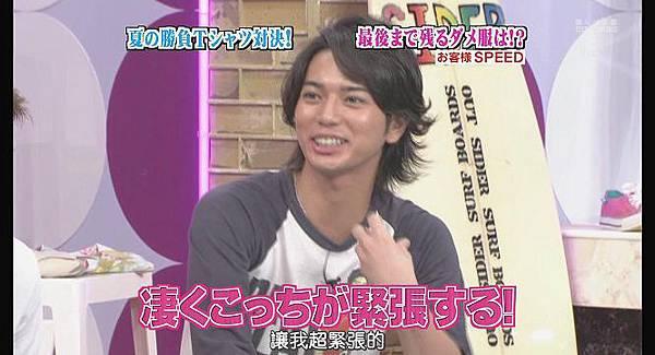 [AY][HDTV]090806 ひみつの嵐ちゃん[(017540)19-18-34].JPG