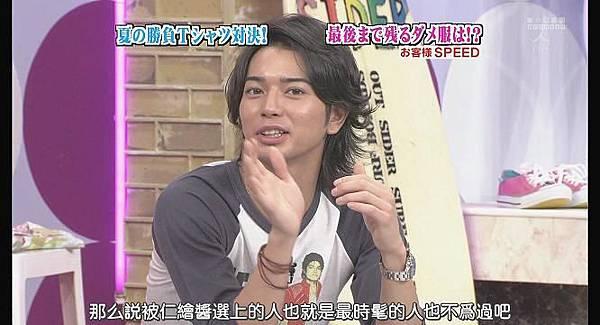[AY][HDTV]090806 ひみつの嵐ちゃん[(018314)19-19-13].JPG