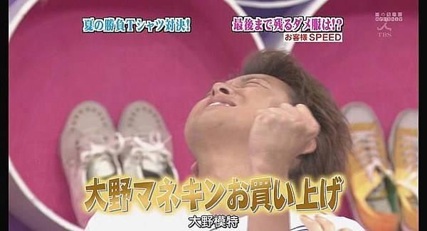 [AY][HDTV]090806 ひみつの嵐ちゃん[(020197)19-20-47].JPG
