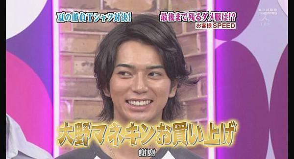 [AY][HDTV]090806 ひみつの嵐ちゃん[(020263)19-20-49].JPG