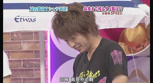 [AY][HDTV]090806 ひみつの嵐ちゃん[(020347)19-20-52].JPG