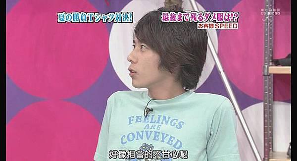 [AY][HDTV]090806 ひみつの嵐ちゃん[(021625)19-21-41].JPG
