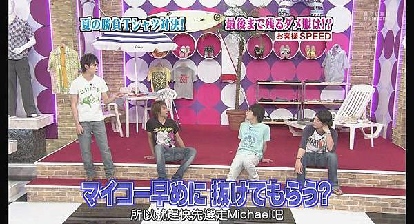 [AY][HDTV]090806 ひみつの嵐ちゃん[(021827)19-38-34].JPG