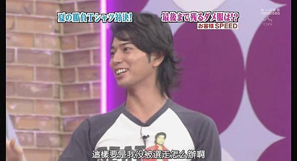 [AY][HDTV]090806 ひみつの嵐ちゃん[(022192)19-38-46].JPG
