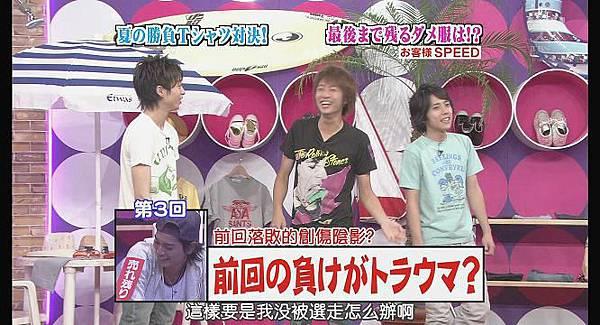 [AY][HDTV]090806 ひみつの嵐ちゃん[(022217)19-38-47].JPG