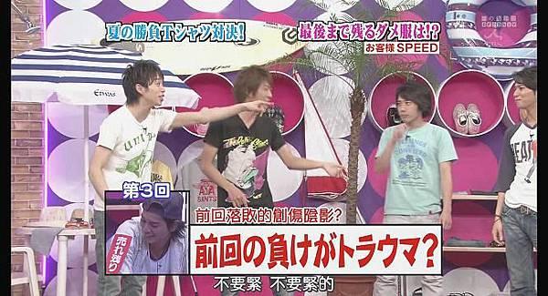 [AY][HDTV]090806 ひみつの嵐ちゃん[(022264)19-22-02].JPG