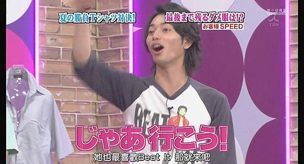 [AY][HDTV]090806 ひみつの嵐ちゃん[(022472)19-40-04].JPG