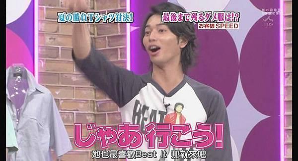 [AY][HDTV]090806 ひみつの嵐ちゃん[(022473)19-40-04].JPG