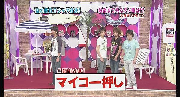 [AY][HDTV]090806 ひみつの嵐ちゃん[(022818)19-22-42].JPG