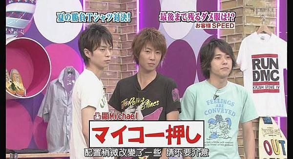 [AY][HDTV]090806 ひみつの嵐ちゃん[(022895)19-22-28].JPG