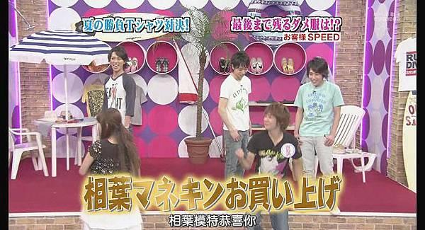 [AY][HDTV]090806 ひみつの嵐ちゃん[(023704)19-23-18].JPG