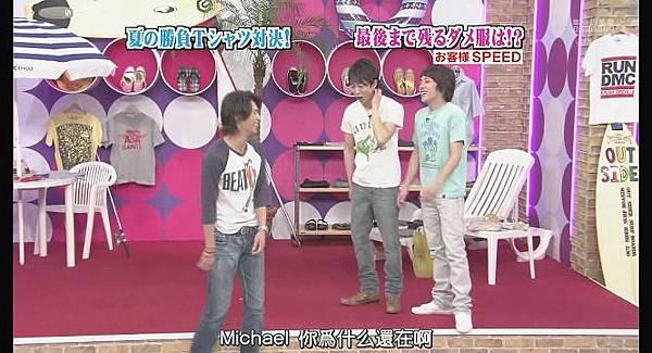 [AY][HDTV]090806 ひみつの嵐ちゃん[(025089)19-24-11].JPG