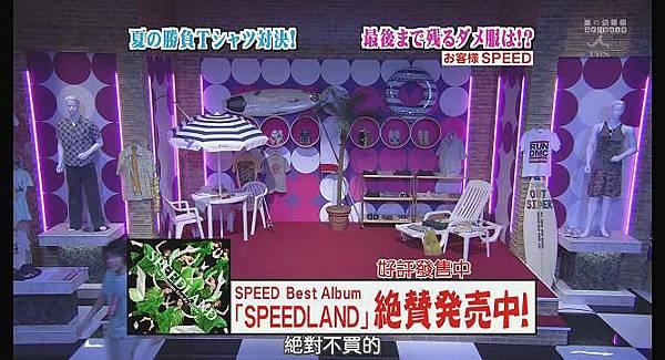 [AY][HDTV]090806 ひみつの嵐ちゃん[(033921)19-30-20].JPG