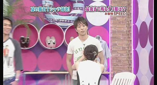 [AY][HDTV]090806 ひみつの嵐ちゃん[(027797)19-26-09].JPG