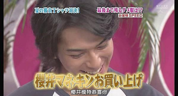 [AY][HDTV]090806 ひみつの嵐ちゃん[(027942)19-26-14].JPG