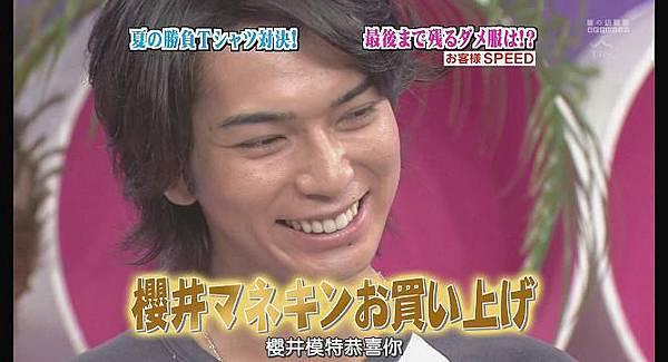 [AY][HDTV]090806 ひみつの嵐ちゃん[(027987)19-25-54].JPG