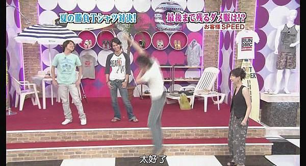 [AY][HDTV]090806 ひみつの嵐ちゃん[(028038)19-26-17].JPG
