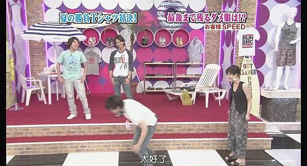 [AY][HDTV]090806 ひみつの嵐ちゃん[(028047)19-26-17].JPG