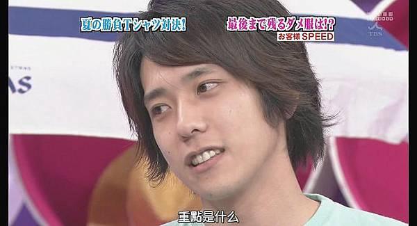 [AY][HDTV]090806 ひみつの嵐ちゃん[(028106)19-25-58].JPG