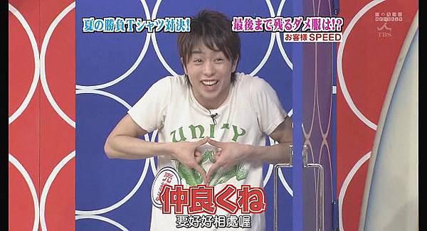 [AY][HDTV]090806 ひみつの嵐ちゃん[(029059)19-26-58].JPG